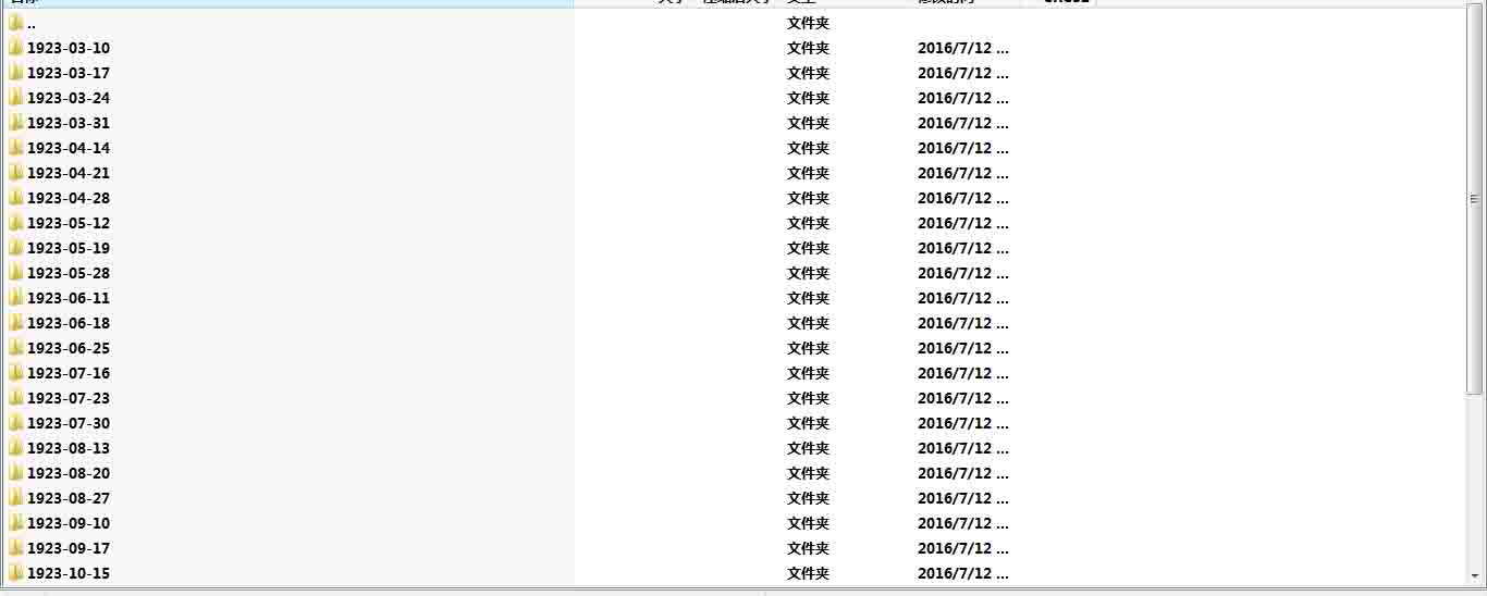 学英语:time mazagine网盘下载合集打包[1923-2014/90G]pdf/ipad/kindel